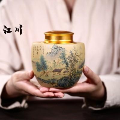 中国宜兴作品 江川茶叶罐