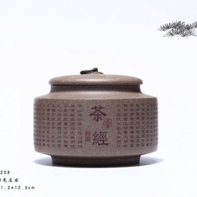 民间老艺人作品 茶经茶叶罐