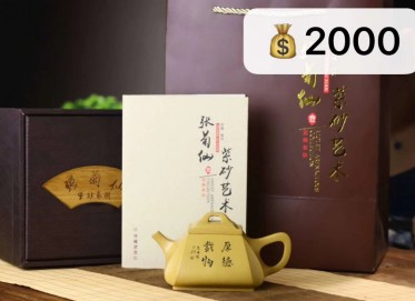 张菊仙紫砂壶作品 抽角石瓢壶 段泥 240cc 方器 工艺美术师 张菊仙紫砂壶价格,多少钱
