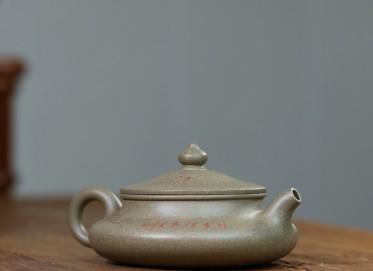 张梦雪紫砂壶作品 虚扁壶 青段 280cc  实力派艺人 张梦雪紫砂壶价格,多少钱