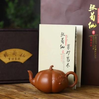 张菊仙作品 南瓜壶