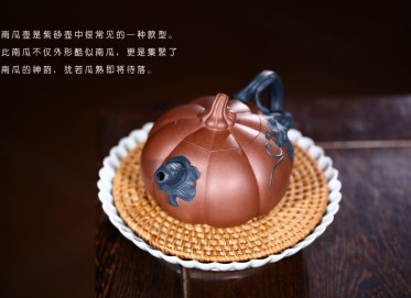 姚华君紫砂壶作品 双色南瓜壶 清水泥 420cc  工艺美术师 姚华君紫砂壶价格,多少钱