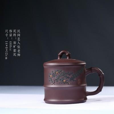 张晓琴作品 松针紫砂杯