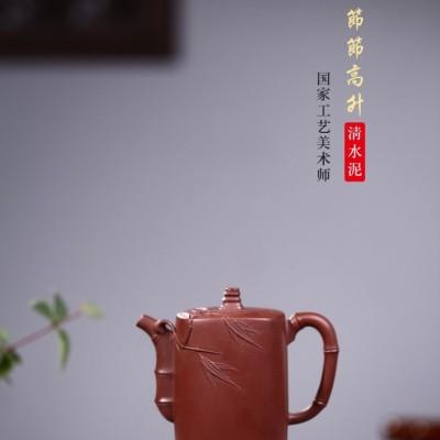 邵云琴作品 节节高升