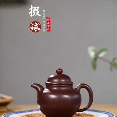 顾旭英作品 掇球
