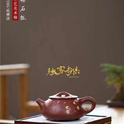 蒋春帆作品 润梅石瓢