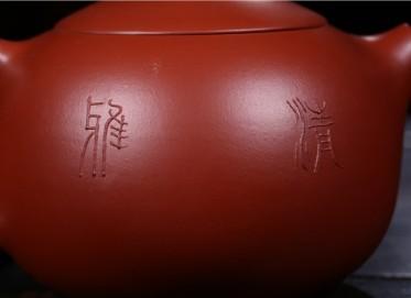 吴吉紫砂壶作品 清雅壶 朱泥 340CC 国家级高级工艺美术师 清雅紫砂壶价格,多少钱