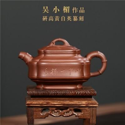吴小楣作品 四方竹鼓