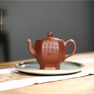 王志芳作品 高六方