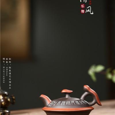 杨敏作品 清风乐舞