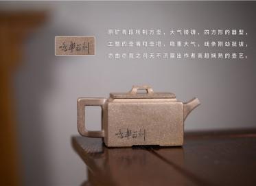 汤鸣皋紫砂壶作品 升方壶 原矿青段泥 180CC 研究员级高级工艺美术师 升方紫砂壶价格,多少钱