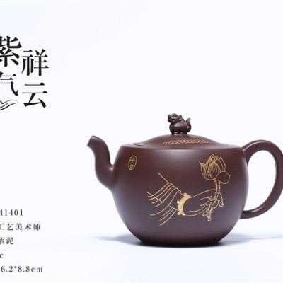 蒋金凤作品 紫气祥云