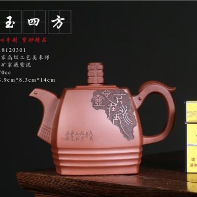 吴赛春作品 青玉四方