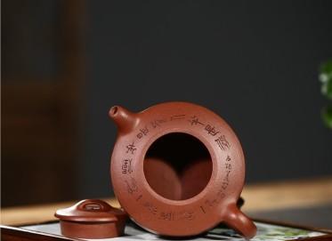 文盛紫砂壶作品 扁石壶 原矿降坡泥 240CC 国家级高级工艺美术师 扁石紫砂壶价格,多少钱