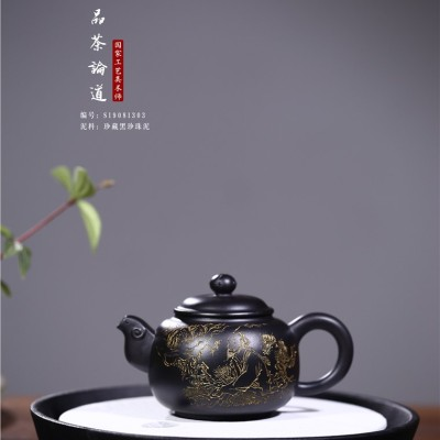 张雪军作品 品茶论道