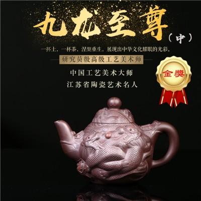 葛岳纯作品 中九龙壶