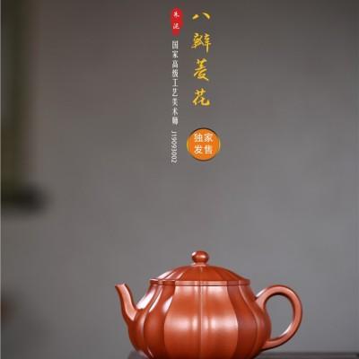 吴赛春作品 八瓣菱花