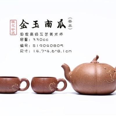 朱鸿钧作品 金玉南瓜