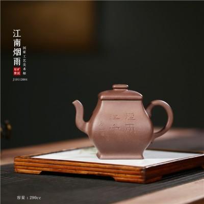 陈水仙作品 江南烟雨