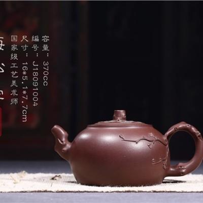 邵云琴作品 梅松壶