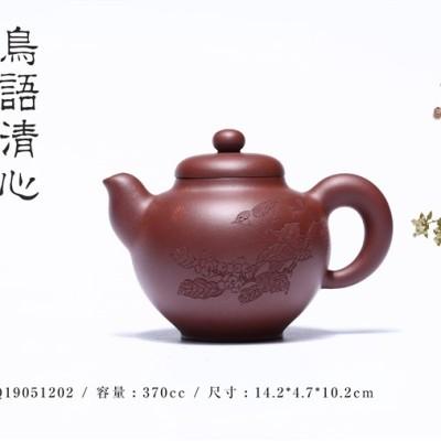 吴赛春作品 鸟语清心