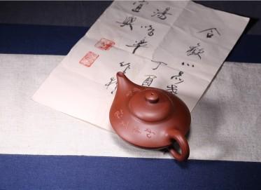汤鸣皋紫砂壶作品 合欢壶 原矿清水泥 200CC 研究员级高级工艺美术师 合欢紫砂壶价格,多少钱