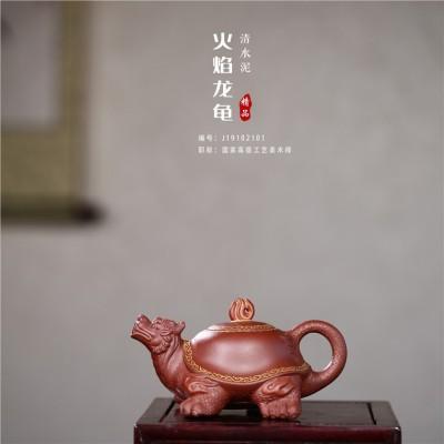 吴赛春作品 火焰龙龟