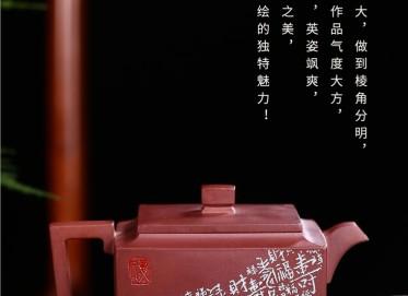 杨敏紫砂壶作品 原矿紫泥福禄寿喜财壶 320CC 实力派名家 杨敏紫砂壶价格,多少钱