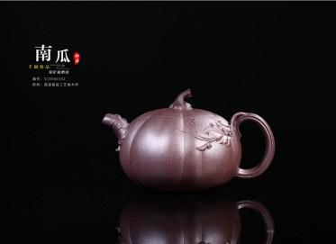 杨卫刚紫砂壶作品 原矿底槽清南瓜壶 300CC 国家级高级工艺美术师 杨卫刚紫砂壶价格,多少钱