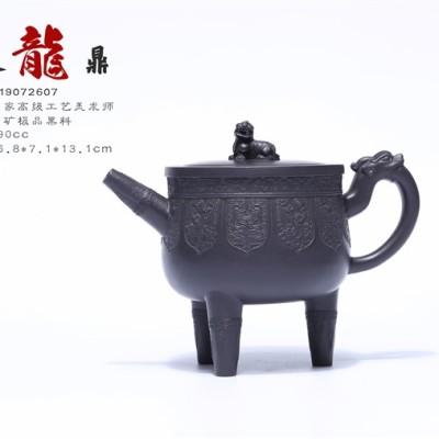 吴赛春作品 三足龙鼎