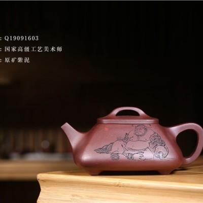 吴赛春作品 四方石瓢