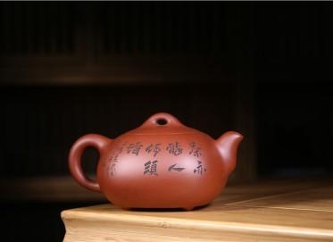 朱建伟紫砂壶作品 茶亦醉人壶 原矿清水泥 390CC 研究员级高级工艺美术师 茶亦醉人紫砂壶价格,多少钱