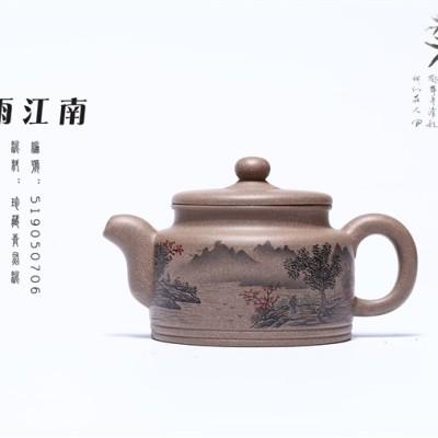 张正元作品 烟雨江南