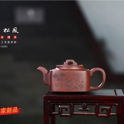 吴赛春作品 四方松风