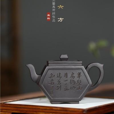 潘俊作品 锦六方