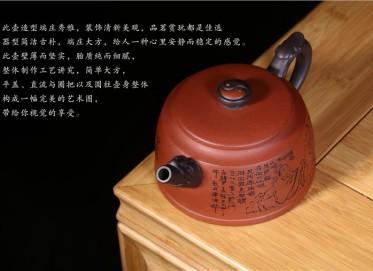 朱建伟紫砂壶作品 道法自然壶 原矿清水泥 480CC 研究员级高级工艺美术师 道法自然紫砂壶价格,多少钱