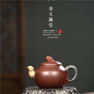 吴赛春作品 金玉满堂