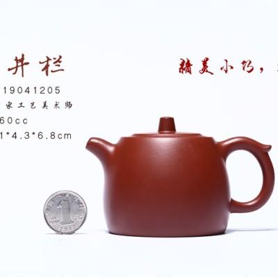 顾旭英作品 小井栏