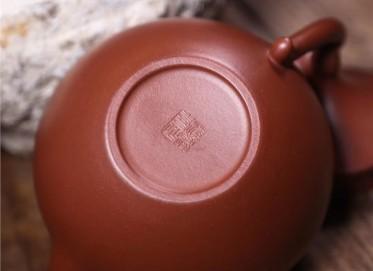 范泽锋紫砂壶作品 原矿底槽清滴水禅心壶 330CC 研究员级高级工艺美术师 范泽锋紫砂壶价格,多少钱