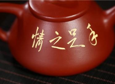 姚华君紫砂壶作品 手足之情3壶 原矿大红袍 200CC 国家级工艺美术师 姚华君紫砂壶价格,多少钱