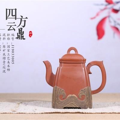 蒋春帆作品 四方云鼎
