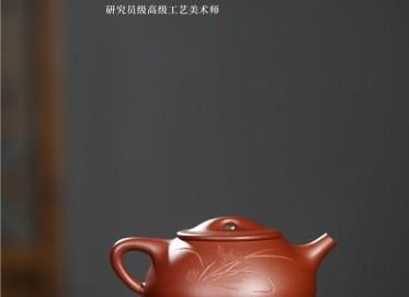 汤鸣皋紫砂壶作品 景舟石瓢壶 原矿底槽清 360CC 研究员级高级工艺美术师 景舟石瓢紫砂壶价格,多少钱