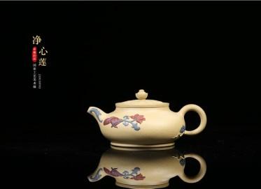 姚华君紫砂壶作品 净心莲壶 原矿段泥 290CC 国家级工艺美术师 姚华君紫砂壶价格,多少钱