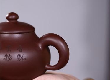 徐勤紫砂壶作品 原矿紫泥聚丰壶 320CC 国家级高级工艺美术师 徐勤紫砂壶价格,多少钱