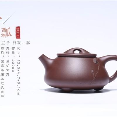 吴赛春作品 石瓢