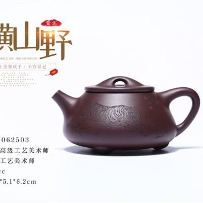 吴赛春作品 纵横山野