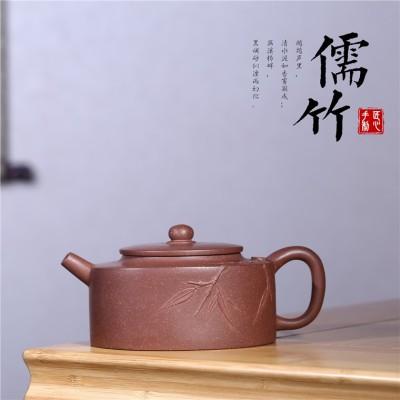 蒋春帆作品 儒竹