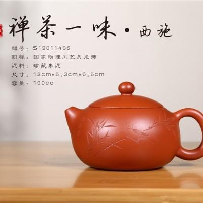 沈涛作品 禅茶一味西施