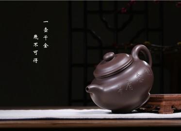 束旦生紫砂壶作品 掇只壶 紫泥 500CC 研究员级高级工艺美术师 掇只紫砂壶价格,多少钱