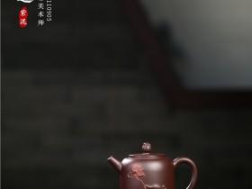 顾旭英作品 静莲